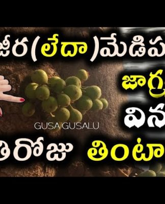 Health benefits of figs | side effects | for hair | for weight loss | Skin | summer health tips